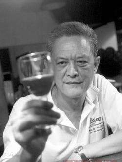 ISO标准品酒杯