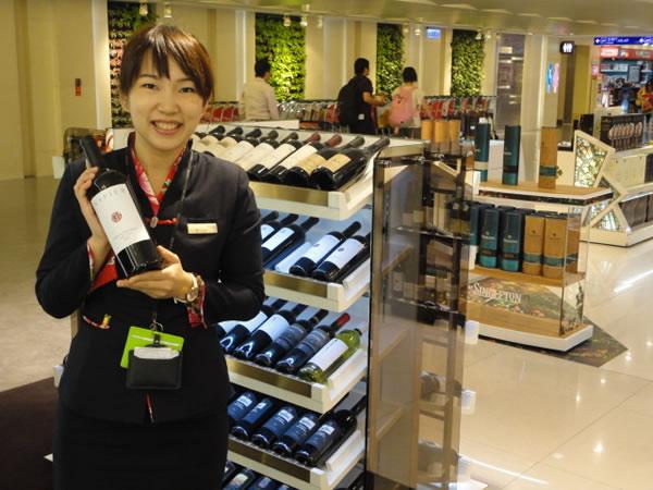 美酒相伴走台湾