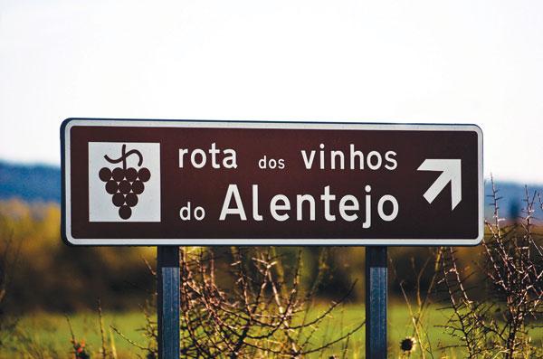 Alentejo产区