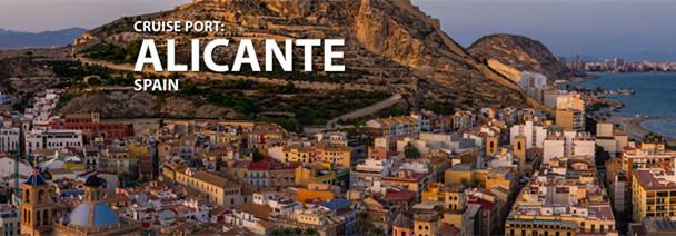 阿利坎特 (Alicante)