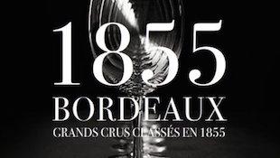 1855年葡萄酒分級制度的歷史