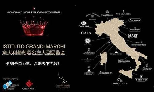 2019 Grandi Marchi