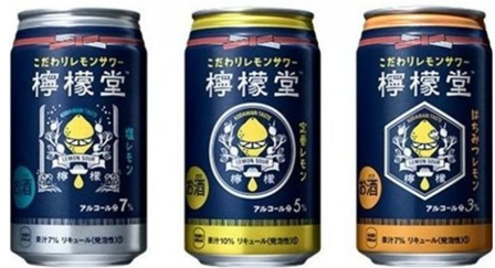 可口可乐在日本发布首款酒精饮料  加入CHU-HI气泡酒行列
