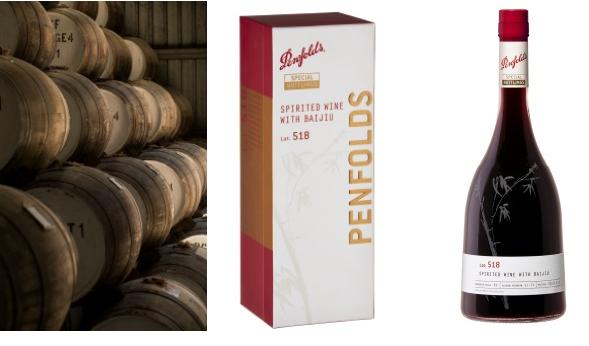 奔富Penfolds首推中国白酒混酿加强葡萄酒,主打中国市场
