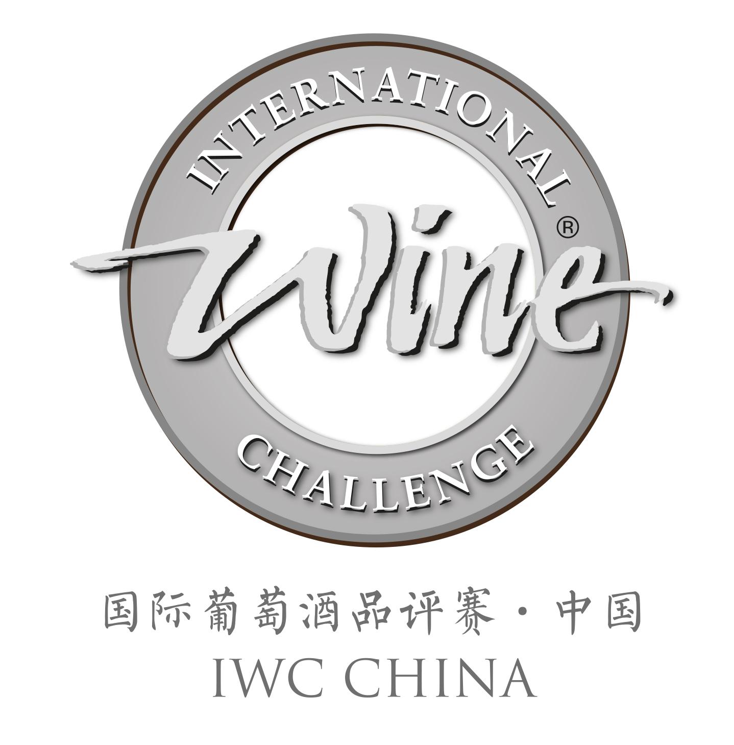 国际葡萄酒品评赛(IWC)正式落户中国!