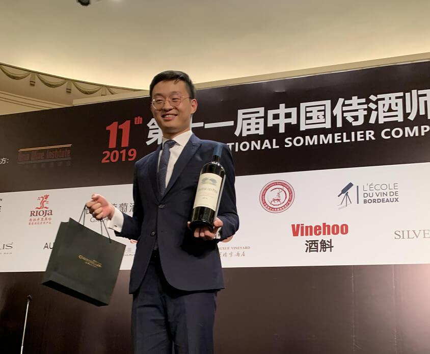 重磅 | 王逢源 King WANG荣获2019第十一届中国侍酒师大赛冠军!(内附决赛试题)