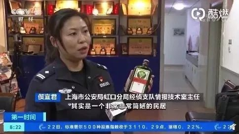 上海查獲500多萬元假酒 專供酒吧KTV;香港國際美酒展冷清收場