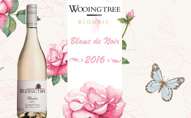 【趣尝直供】Wooing Tree Blondie Blanc de Noir 2016
