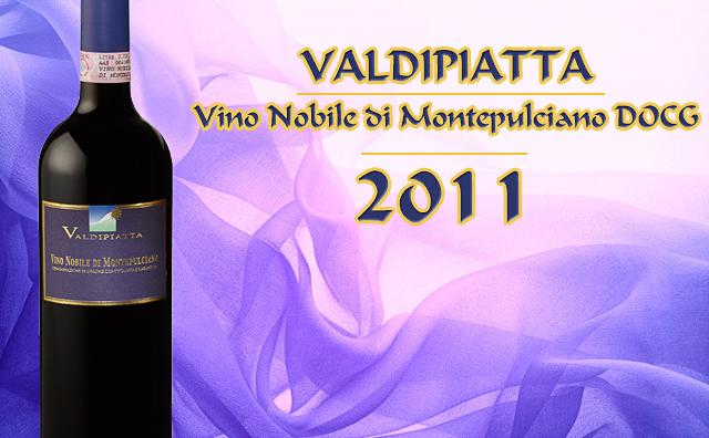 【最后尾货】Valdipiatta Vino Nobile di Montepulciano DOCG 2011 3000ml