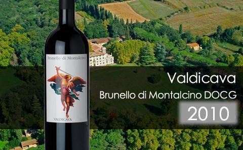 【懂的入】Valdicava Brunello di Montalcino 2010