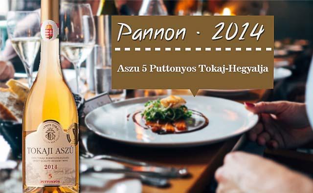 【清仓尾货】Pannon Aszu 5 Puttonyos Tokaj 2014