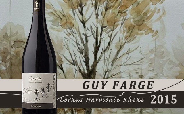 【五星年份】Domain Guy Farge Cornas Harmonie Rhone 2015