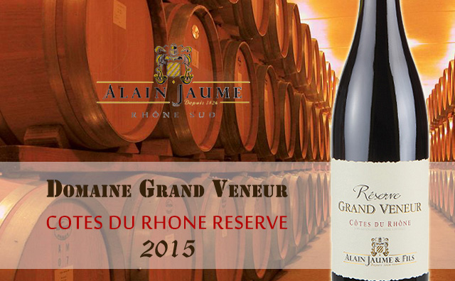 【核爆尾貨】Alain Jaume Domaine Grand Veneur Cotes du Rhone Reserve 雙支套裝