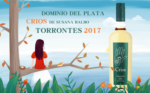 【核爆口糧】Dominio del Plata Crios de Susana Balbo Torrontes 兩支套餐