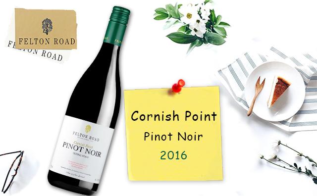 【高端特荐】Felton Road Cornish Point Pinot Noir 2016