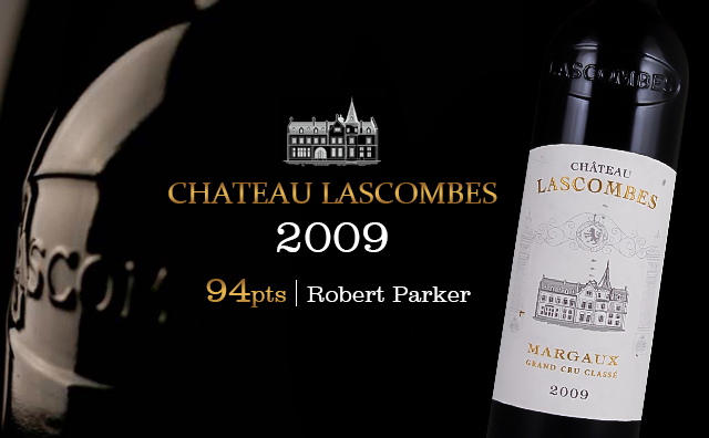 【世纪年份】Chateau Lascombes 2009