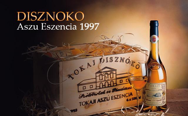 【鼎级甜渣】Disznoko Aszu Eszencia Tokaji 1997 大额返现