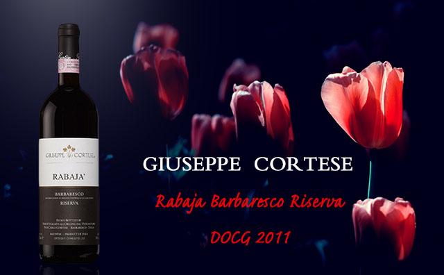 【珍藏旗艦】Giuseppe Cortese Rabaja Barbaresco Riserva DOCG