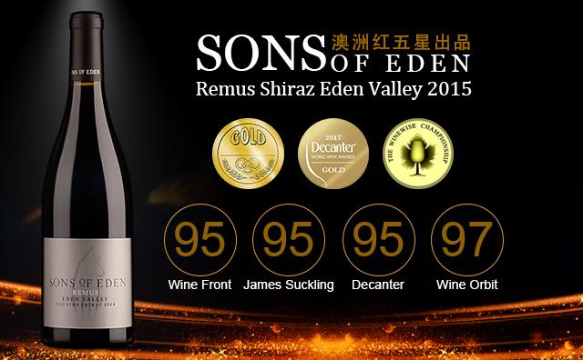 【百大佳酿】Sons of Eden Remus Shiraz Eden Valley 2015