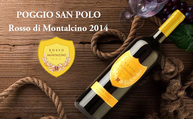 【性价比爆表】Poggio San Polo Rosso di Montalcino