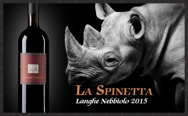 【米其林杯卖】La Spinetta Langhe Nebbiolo 2015