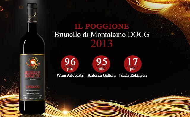 【高分名莊】Il Poggione Brunello di Montalcino DOCG 2013 直供