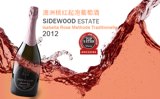 【名家起泡】Sidewood Estate Isabella Rose Methode Traditionelle 2012