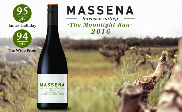 【好评如潮】Massena The Moonlight Run 2016