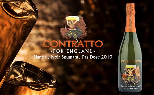 【年份黑中白】Contratto For England Blanc de Noir Spumante Pas Dose 2010