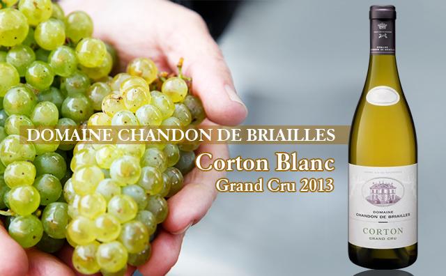【限量特?#23545;啊緿omaine Chandon de Briailles Corton Blanc Grand Cru