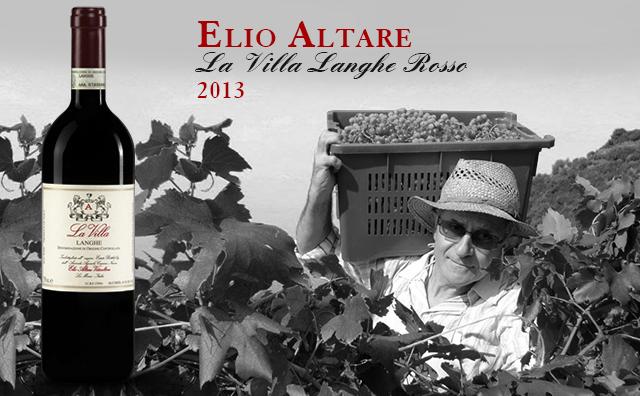 【经典混酿】Elio Altare La Villa Langhe Rosso 2013