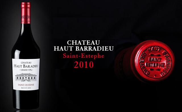【Decanter推薦】Chateau Haut Baradieu Saint-Estephe 2010
