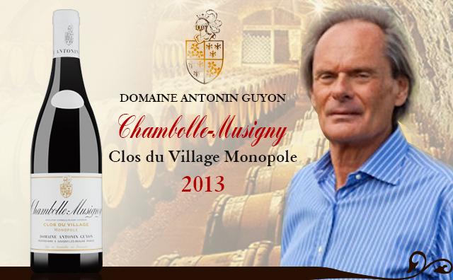 【名庄独占园】Domaine Antonin Guyon Chambolle-Musigny Clos du Village Monopole 2013
