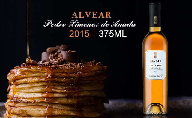 【曾获RP100分】Alvear Pedro Ximenez de Anada 2015 大降30%