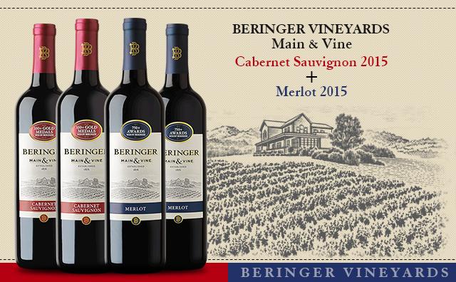【福利餐酒】Beringer Vineyards Main&Vine Cabernet Sauvignon/Merlot 四支套装