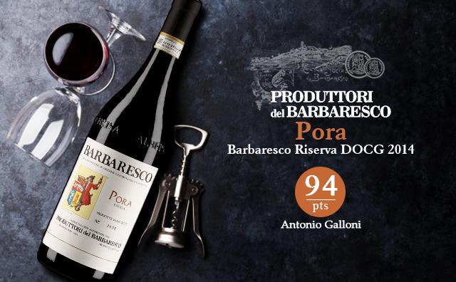 【珍稀配额】Produttori del Barbaresco Pora Barbaresco Riserva DOCG 2014 预售