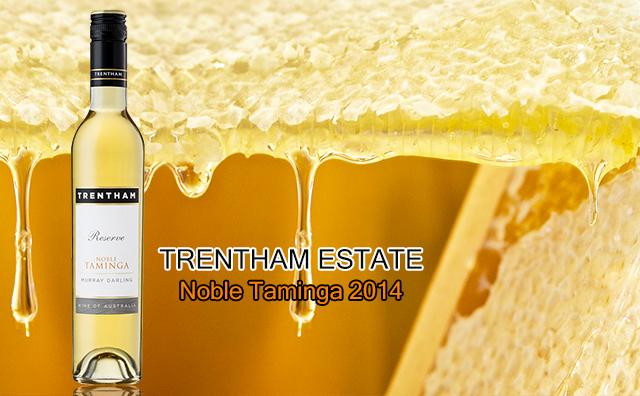 【有求必应】Trentham Estate Noble Taminga 2014 双支套装