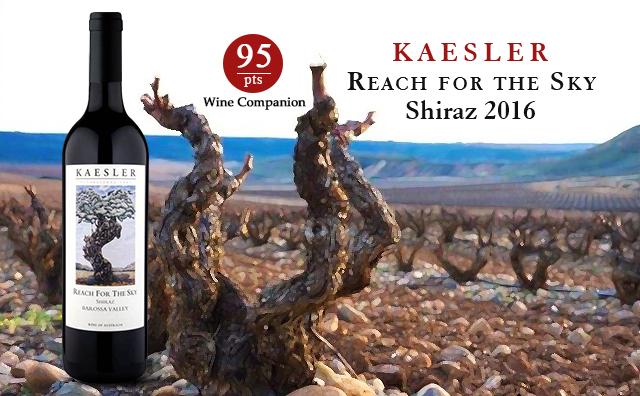 【高分名庄】Kaesler 'Reach for the Sky' Shiraz, Barossa Valley 双支套装