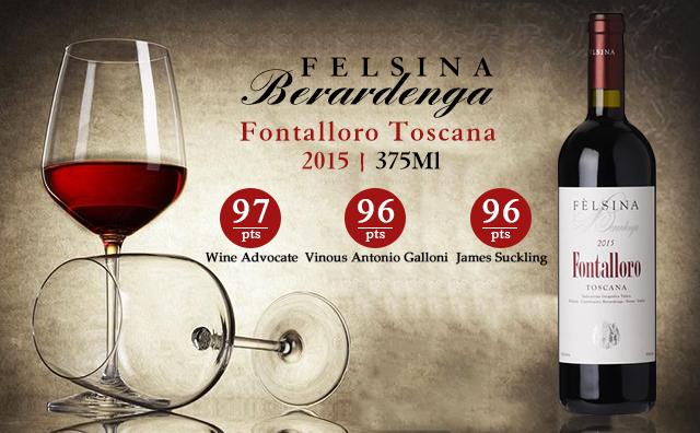 【旗舰小瓶】Felsina Berardenga Fontalloro Toscana 2015 375ml 高分大年