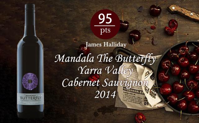 【高分五星】The Mandala Butterfly Yarra Valley Cabernet Sauvignon Mandala 2014