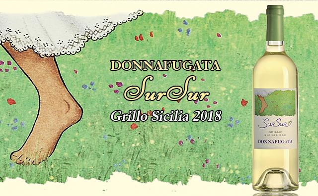 【西西里名庄】Donnafugata 'SurSur' Grillo Sicilia IGT 2018 双支套装