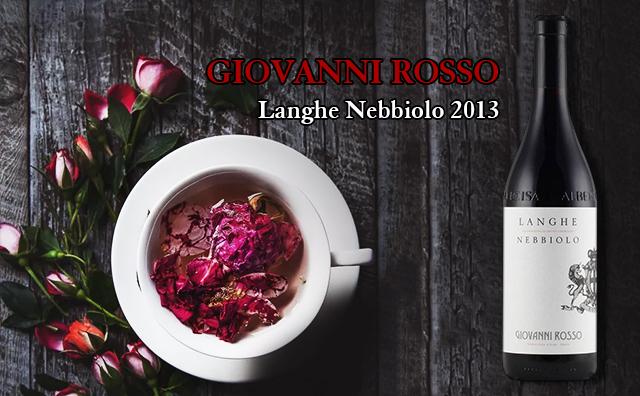 【名莊優品】Giovanni Rosso Langhe Nebbiolo 2013