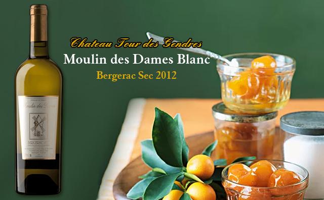【先進扛旗手】Chateau Tour des Gendres Moulin des Dames Blanc, Bergerac Sec 2012 爆降80