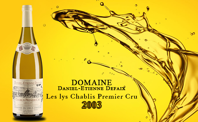 【一級園老年份】Domaine Daniel-Etienne Defaix Les lys Chablis Premier Cru 2003