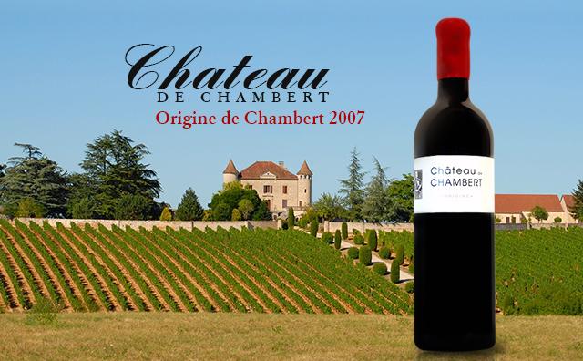 【十年窖藏】Chateau de Chambert Origine de Chambert 2007
