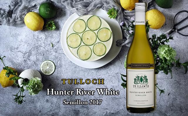 【猎人谷赛美容】Tulloch Hunter River White Semillon 2017
