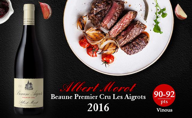 【伯恩一級園】Albert Morot Beaune Premier Cru Les Aigrots 2016