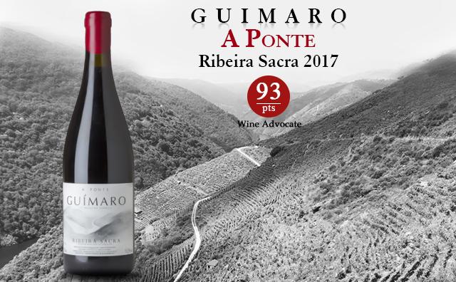 【罕見混釀】Guimaro A Ponte, Ribeira Sacra2017