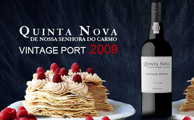 【年份波特】Quinta Nova de Nossa Senhora do Carmo Vintage Port(Ruby)2009 大降50元