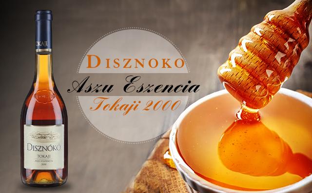 【鼎级甜渣】Disznoko Aszu Eszencia Tokaji 2000 大额返现